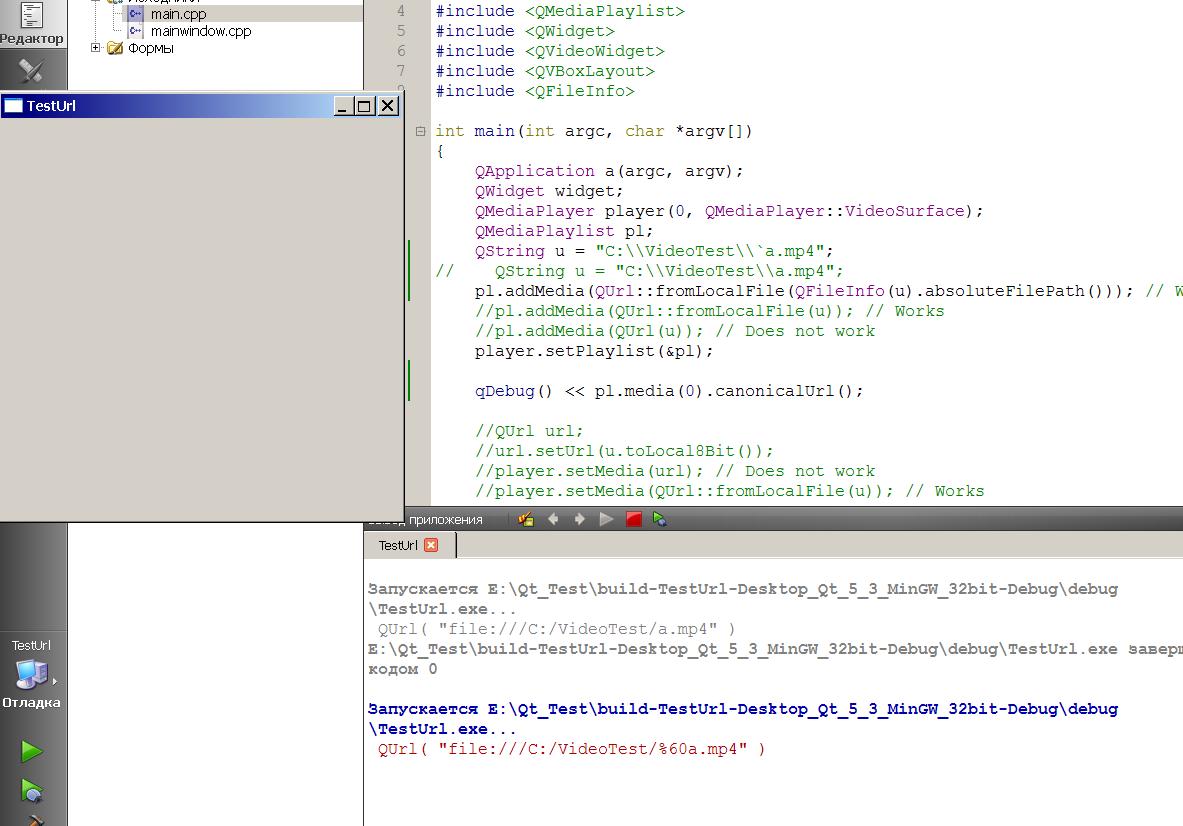 QTBUG-64479] Character conversion in the QUrl class - Qt Bug Tracker