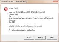 assert_error.png