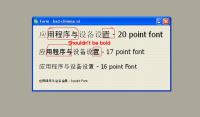 bad-chinese.jpg