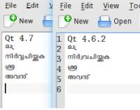 KWrite-Qt-4.6-vs-4.7.png