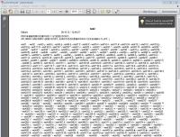 printing_pdfformat.jpeg
