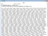 printing_webview.jpeg