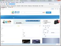 chineseBrowser362.png