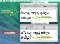 mac-sinhala-rendering.png