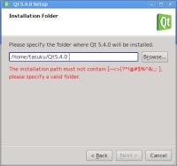 invalid-folder-name.png
