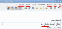 Screenshot_٢٠١٥١١٢١_١٥٤٦١٩.png