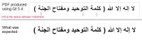 qt saved pdf vs ms-word pdf font-arial-bold-36pts.png