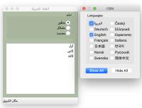 10.14 qt example i18n.png